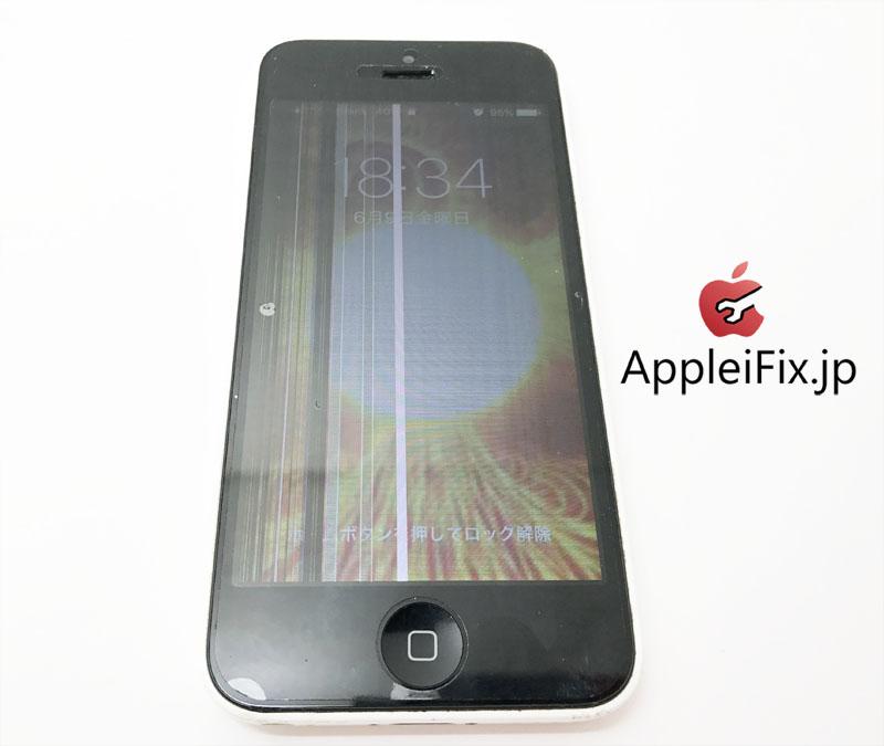 iphone5c液晶交換修理2.jpg