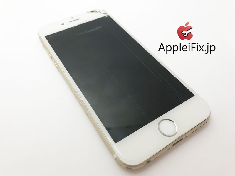 iPhone6ガラス+液晶セット修理 新宿AppleiFix1.jpg