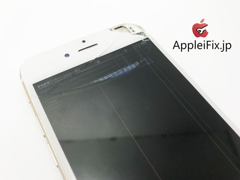 iPhone6ガラス+液晶セット修理 新宿AppleiFix.JPG
