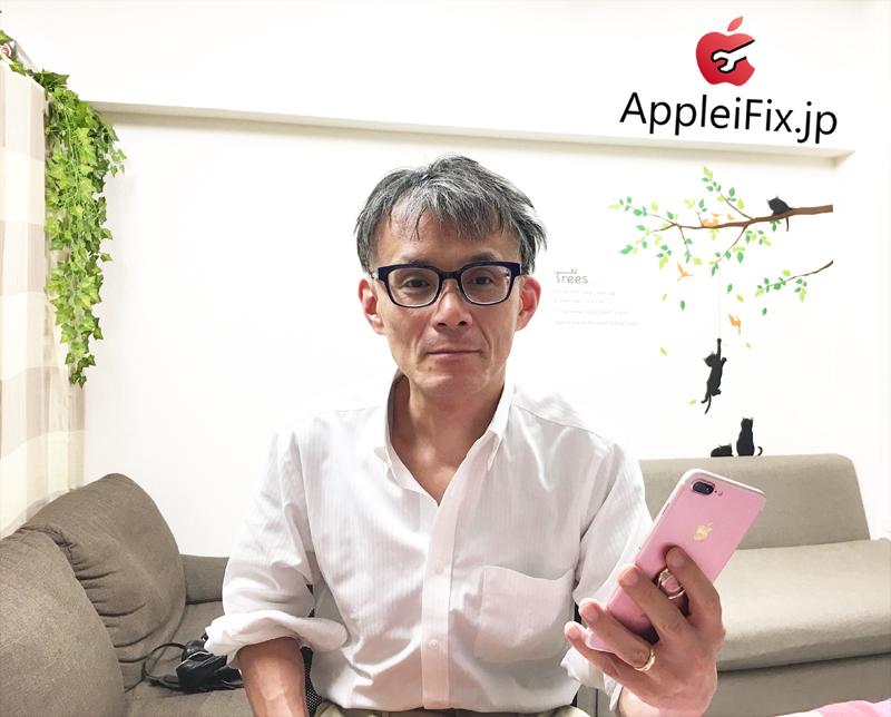 iPhone7Plusガラス修理4.JPG