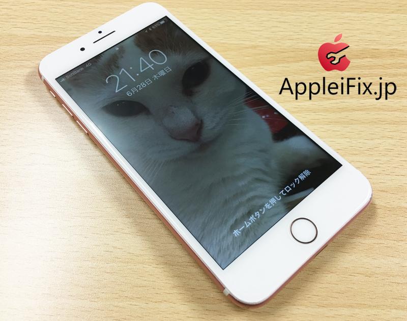iPhone7Plusガラス修理2.JPG