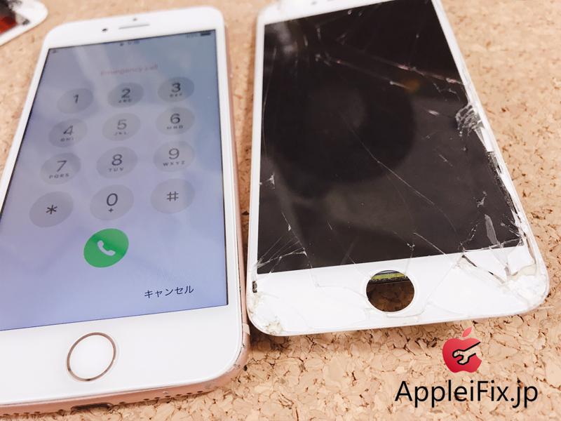 iPhone8画面割れ修理AppleiFix修理センター3.jpg