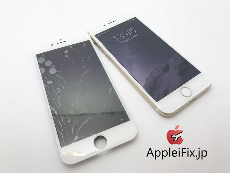 iPhone7 Gold 画面割れ修理 AppleiFix.JPG