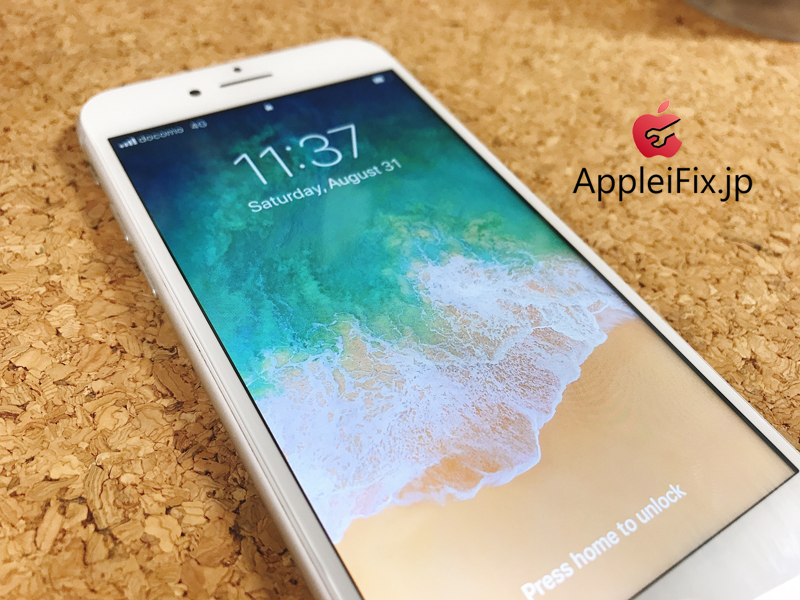 iPhone8液晶交換修理2.jpg