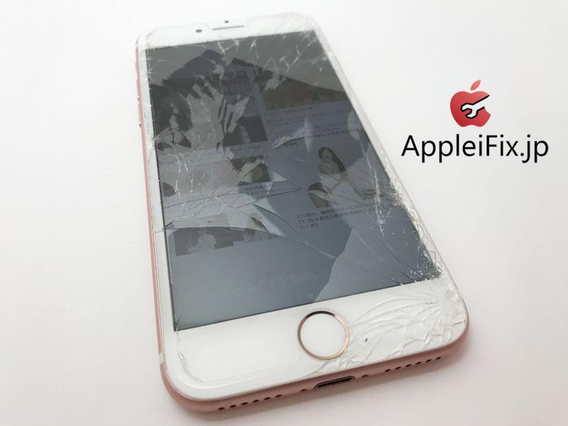 iPhone7 画面割れ修理 AppleiFix修理1.jpg