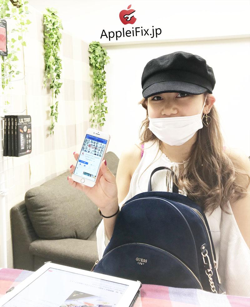 iPhone7 画面割れ修理 AppleiFix修理6.jpg