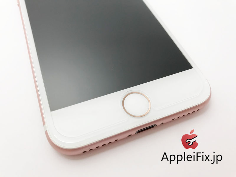 iPhone7 画面割れ修理 AppleiFix修理2.jpg