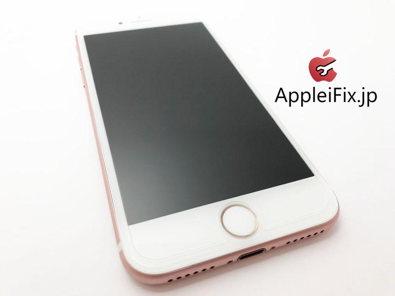 iPhone7 画面割れ修理 AppleiFix修理3.jpg