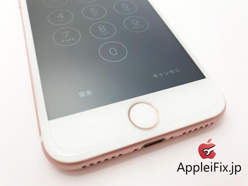 iPhone7 画面割れ修理 AppleiFix修理4.JPG