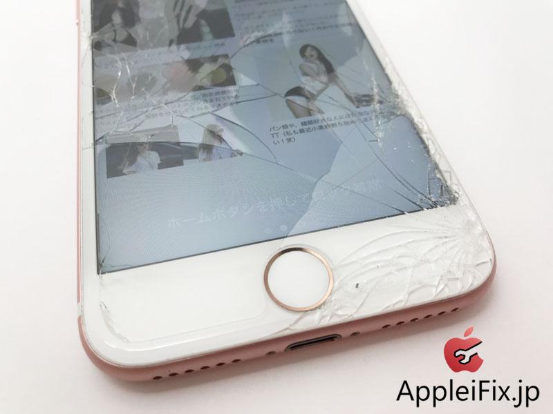iPhone7 画面割れ修理 AppleiFix修理.JPG