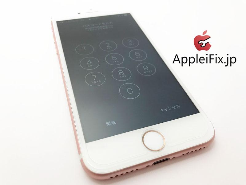 iPhone7 画面割れ修理 AppleiFix修理5.JPG