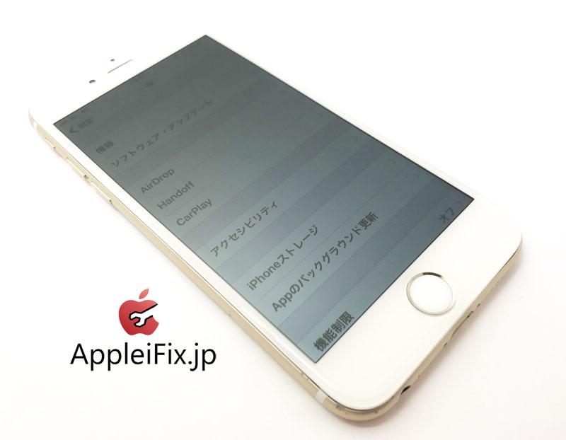 IPHONE6 画面修理3.jpg