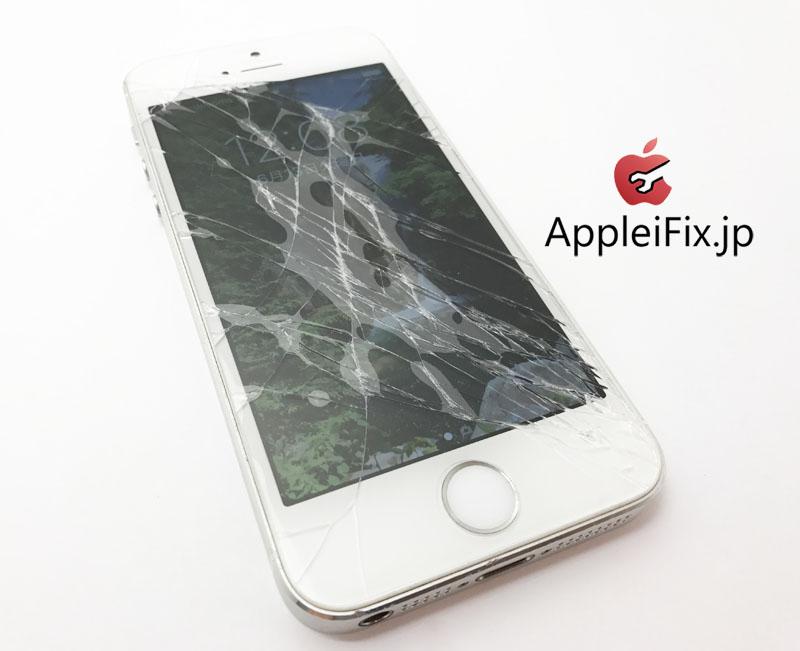 iPhone5S 画面交換修理.jpg