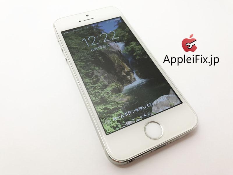 iPhone5S 画面交換修理2.jpg