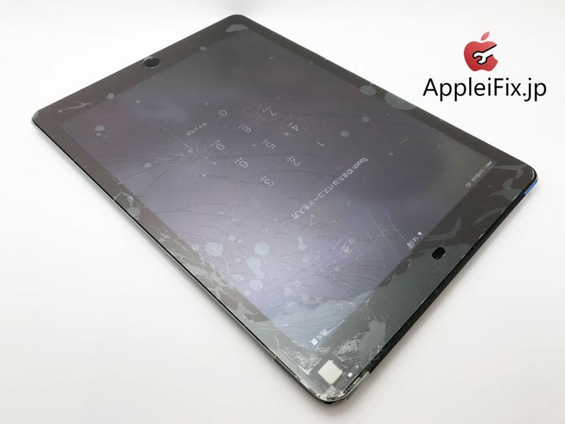 iPadAir2 ガラス割れ修理 新宿AppleiFix修理センター1.jpg