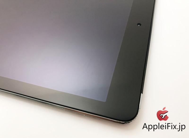 iPadAir2 ガラス割れ修理 新宿AppleiFix修理センター5.JPG