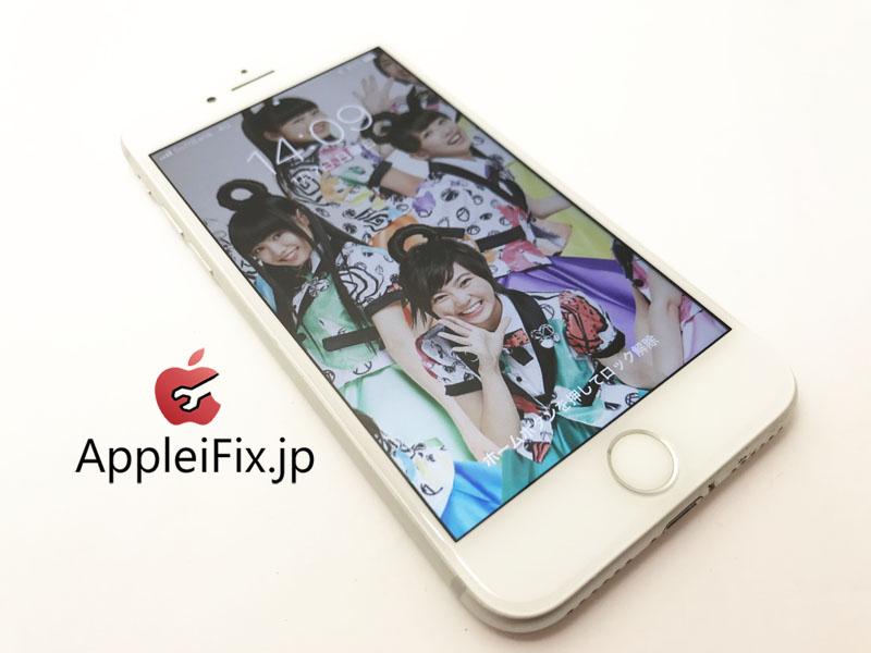 新宿iPhone7画面修理AppleiFix7.jpg