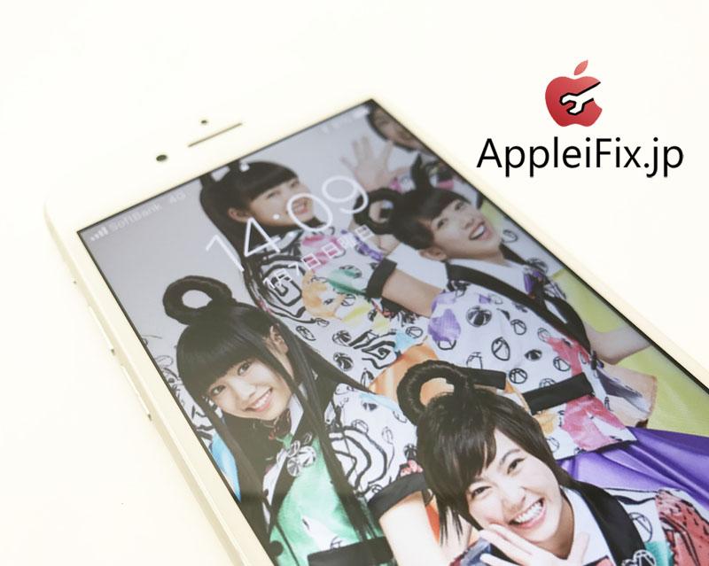 新宿iPhone7画面修理AppleiFix3.JPG