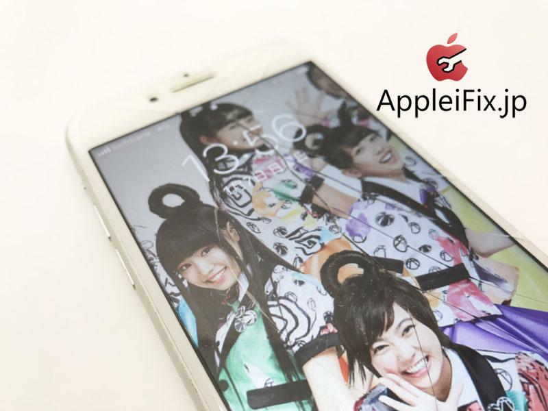 新宿iPhone7画面修理AppleiFix1.jpg