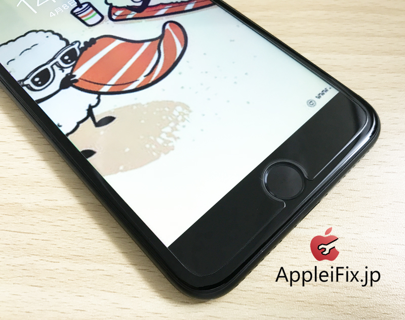iPhone7Plus画面修理8.jpg