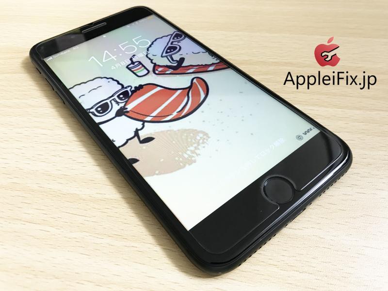 iPhone7Plus画面修理.JPG