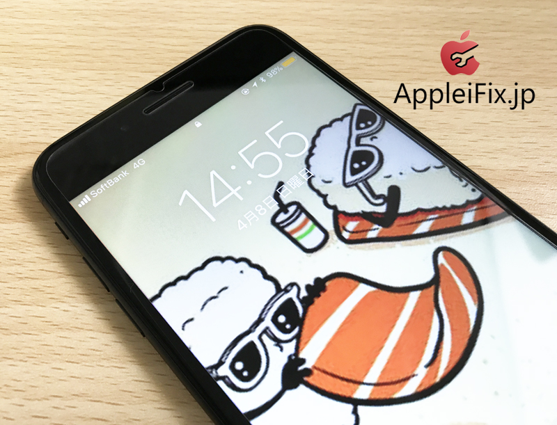 iPhone7Plus画面修理7.jpg