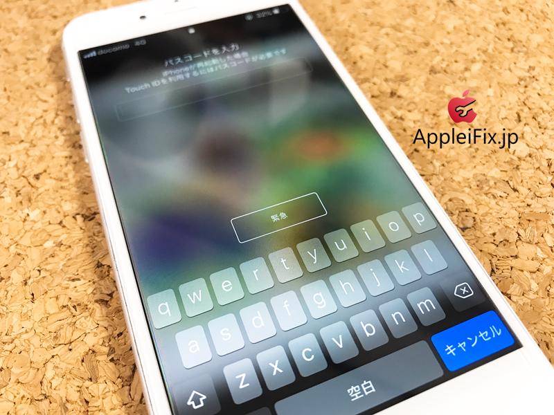 iPhone6S画面交換修理新宿AppleiFix修理専門店.JPG
