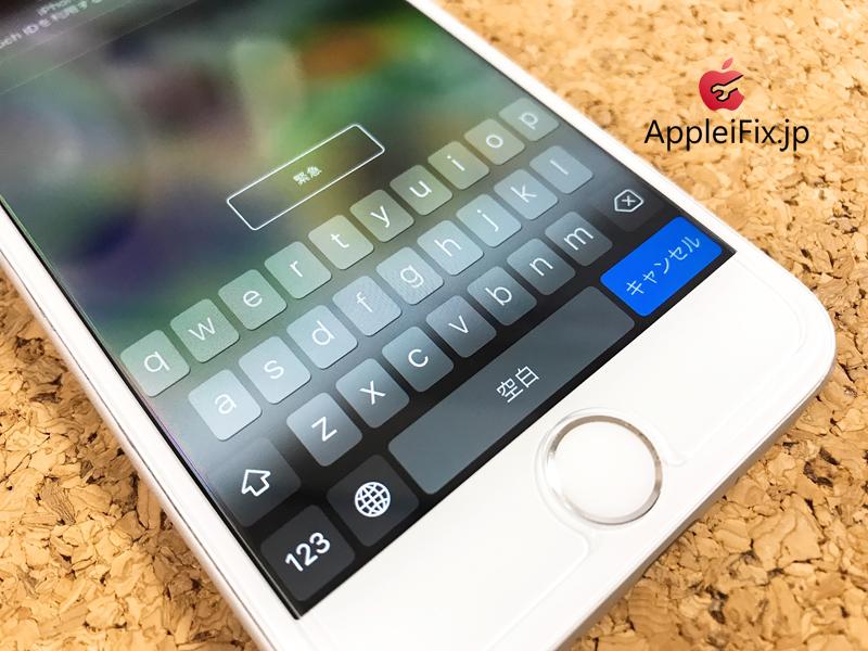 iPhone6S画面交換修理新宿AppleiFix修理専門店5.jpg