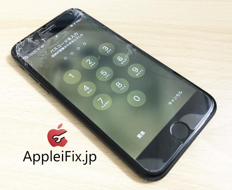 iPhone7画面修理とセンターケーブル修理.JPG