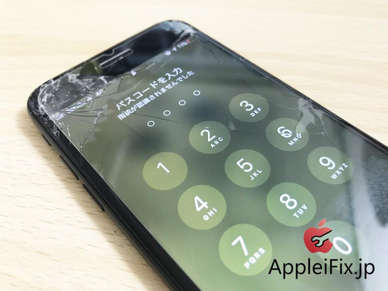 iPhone7画面修理とセンターケーブル修理1.jpg