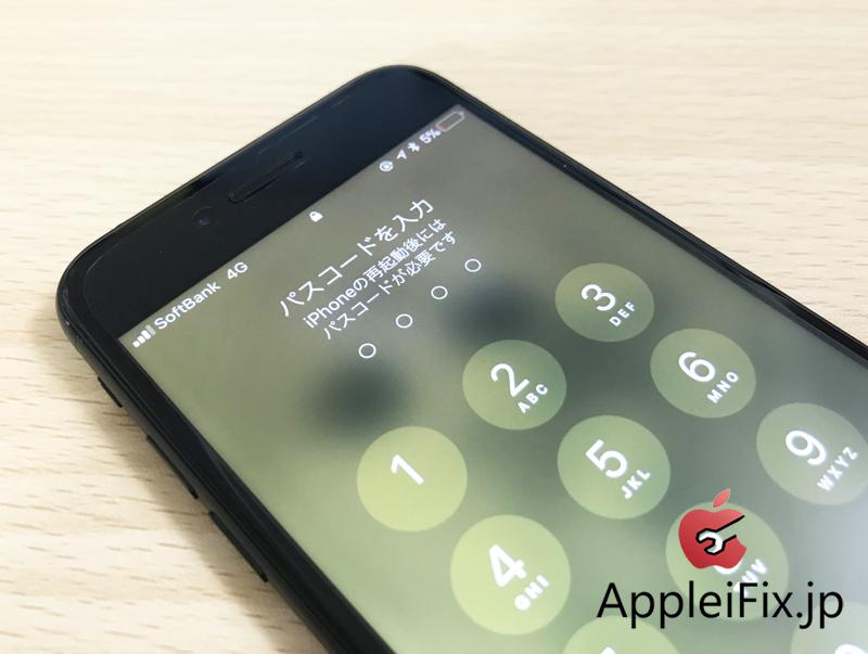 iPhone7画面修理とセンターケーブル修理3.jpg