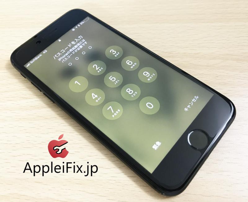 iPhone7画面修理とセンターケーブル修理2.jpg