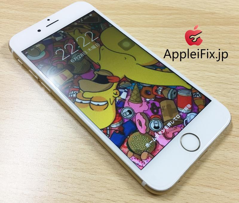 iPhone6画面修理新宿AppleiFix5.JPG