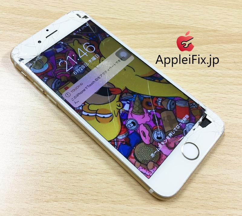 iPhone6画面修理新宿AppleiFix2.jpg