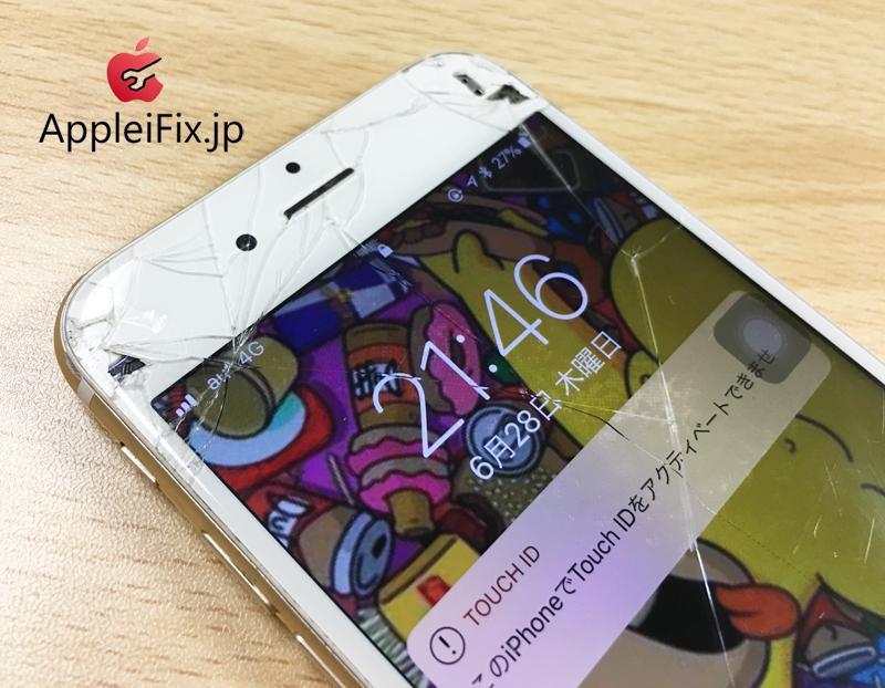 iPhone6画面修理新宿AppleiFix3.jpg