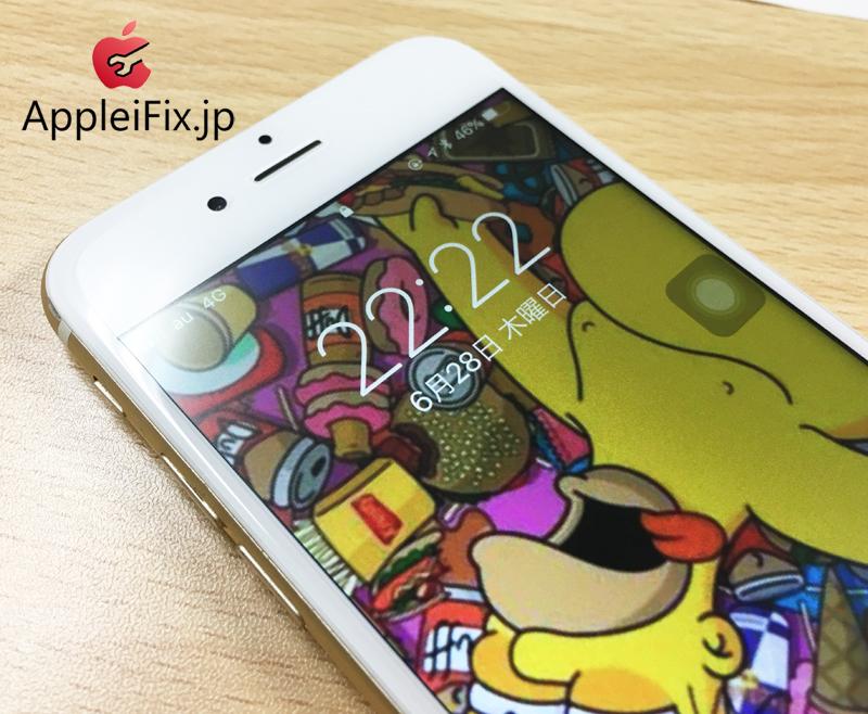 iPhone6画面修理新宿AppleiFix.JPG