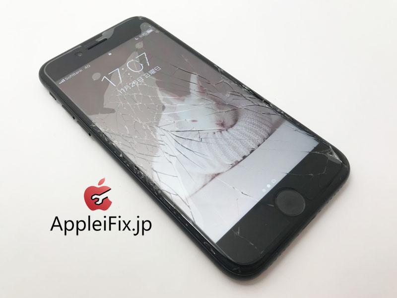 iPhone7 液晶交換修理 新宿AppleiFix修理専門4.JPG