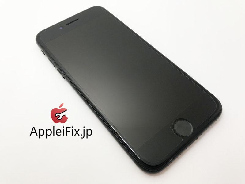 iPhone7 液晶交換修理 新宿AppleiFix修理専門5.jpg