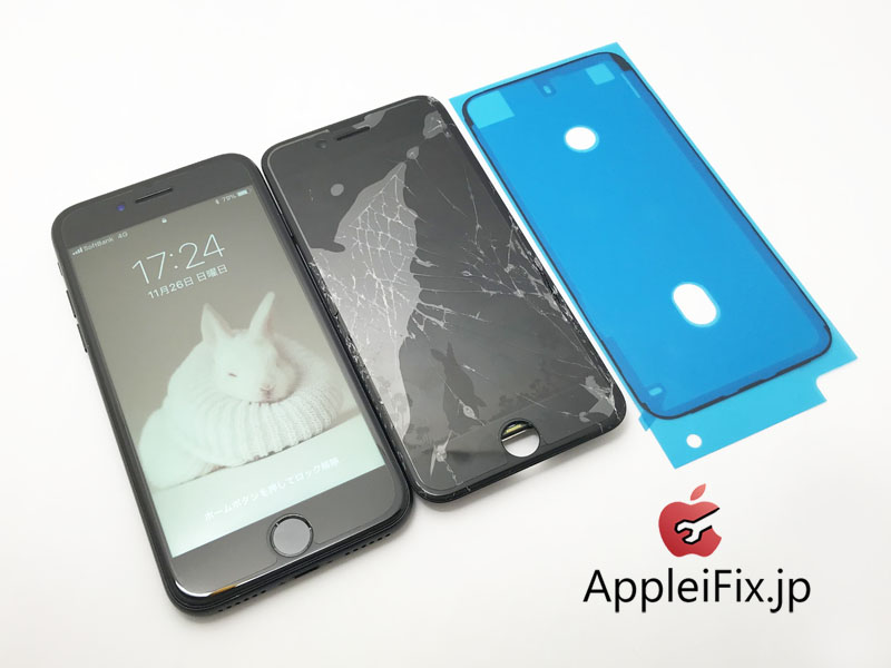 iPhone7 液晶交換修理 新宿AppleiFix修理専門 .jpg