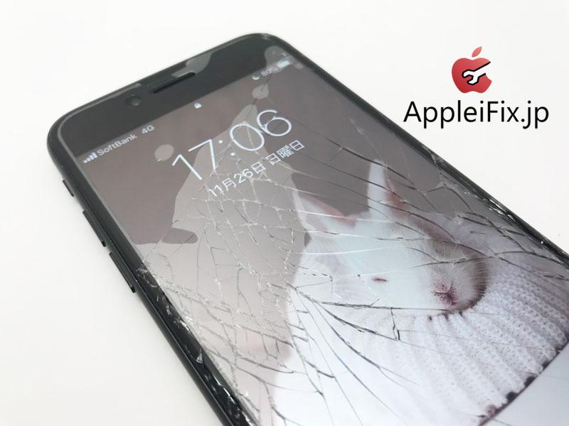 iPhone7 液晶交換修理 新宿AppleiFix修理専門3.JPG