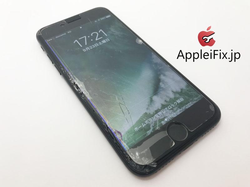 iPhone7液晶交換修理.JPG