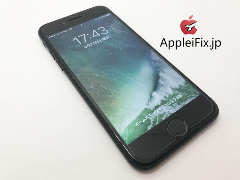 iPhone7液晶交換修理3.jpg