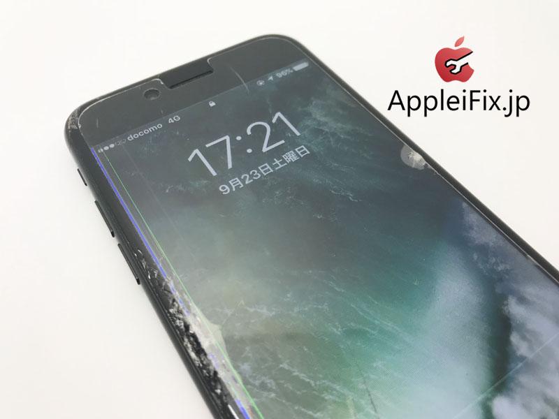 iPhone7液晶交換修理2.JPG