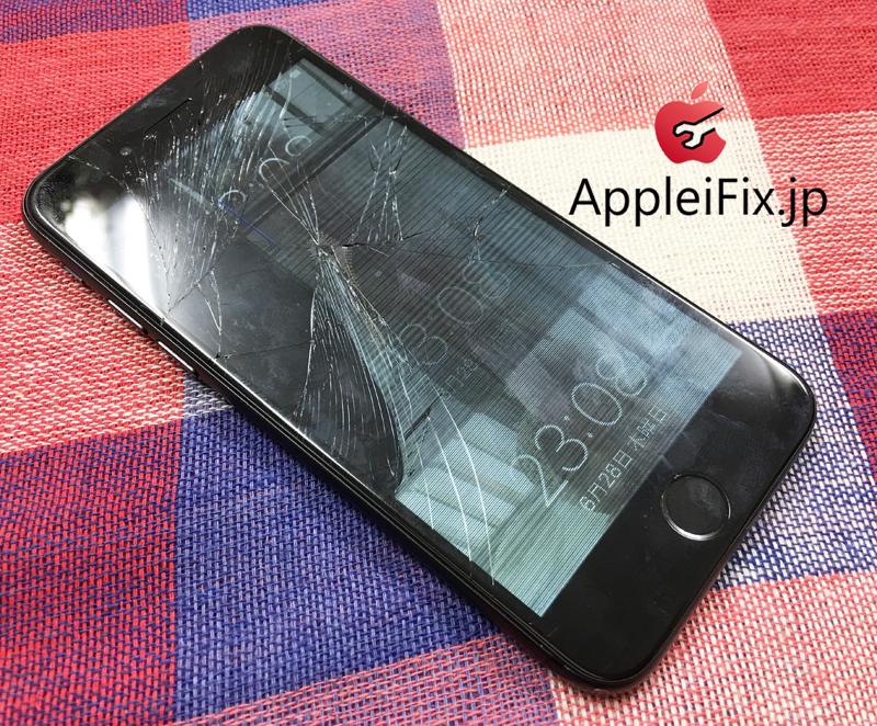 iPhone7液晶交換修理AppleiFix修理専門店2.jpg