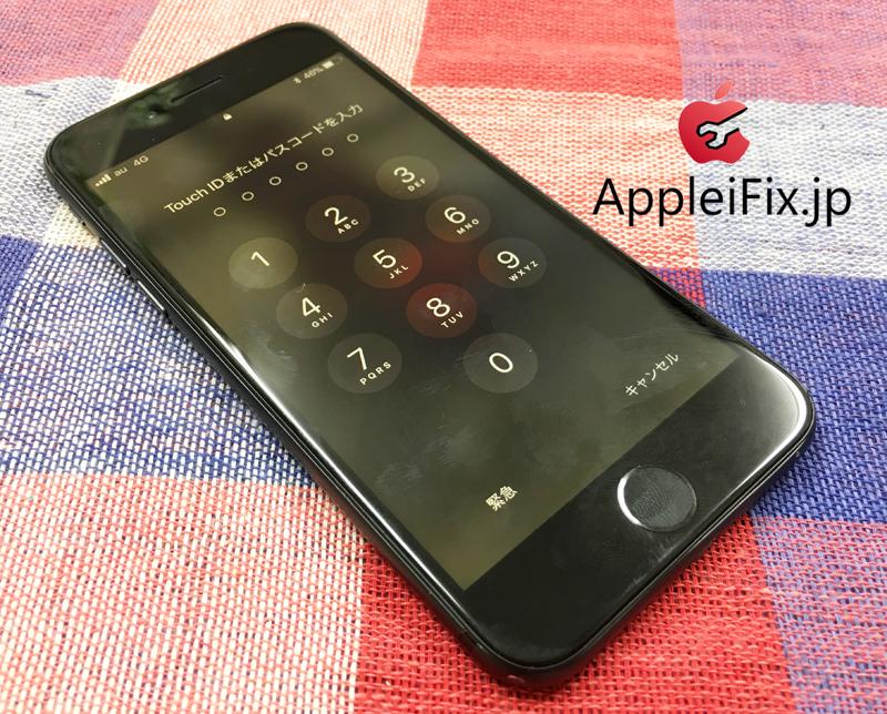 iPhone7液晶交換修理AppleiFix修理専門店.JPG