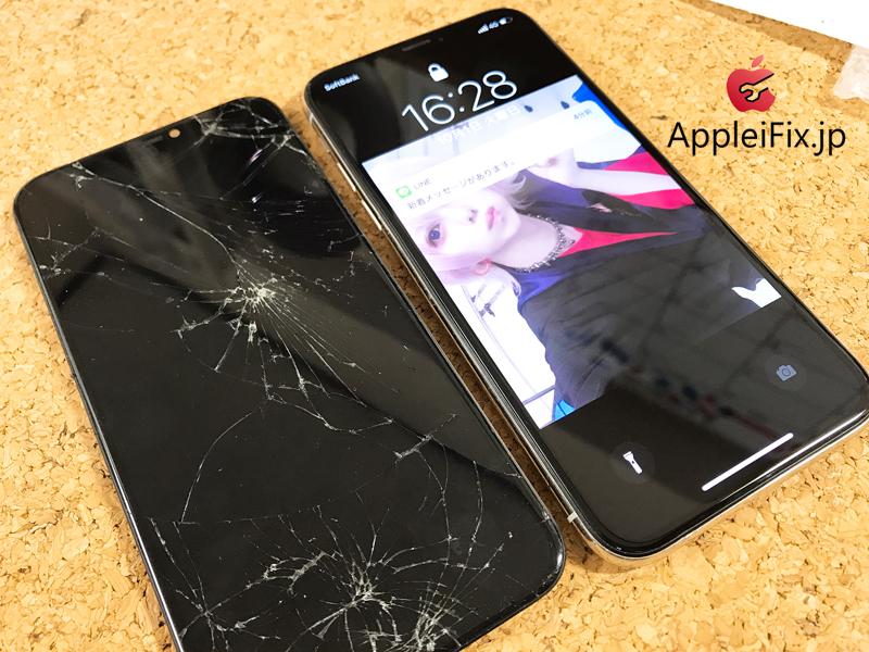 iPhoneX画面割れ修理AppleiFix0359375336.JPG