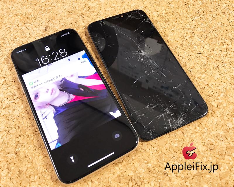iPhoneX画面割れ修理8.jpg