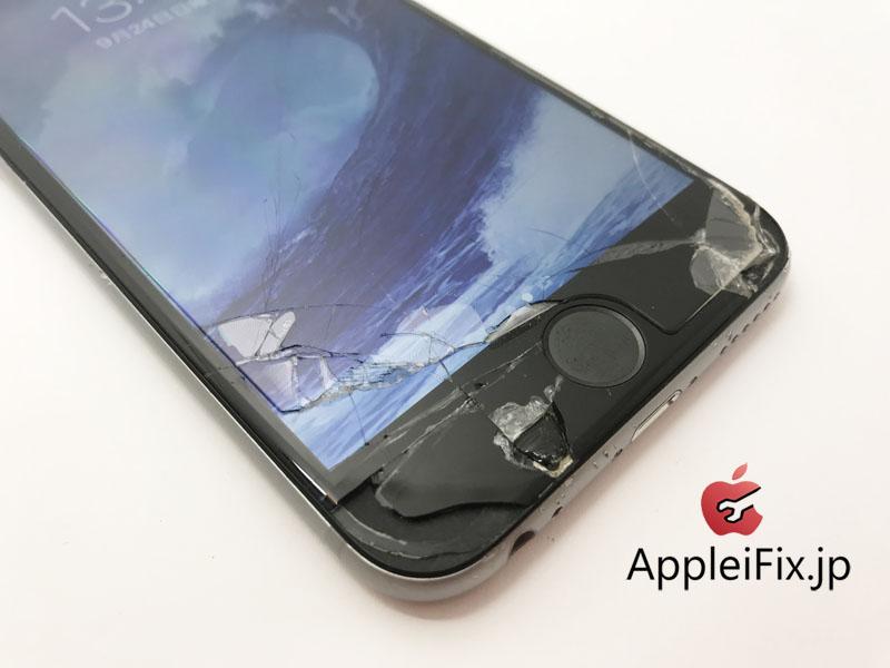 iphone6 画面修理1.jpg
