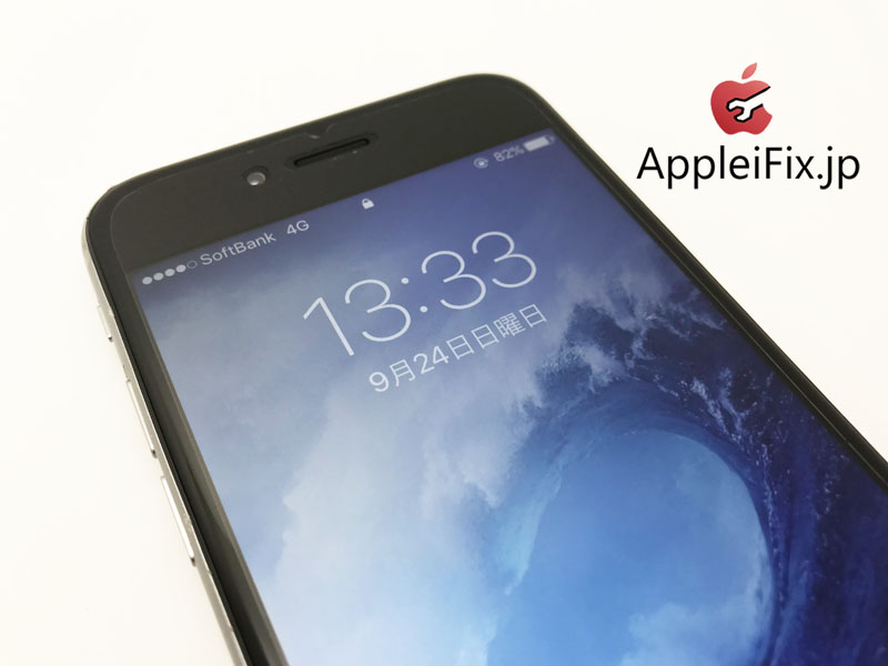 iphone6 画面修理4.JPG