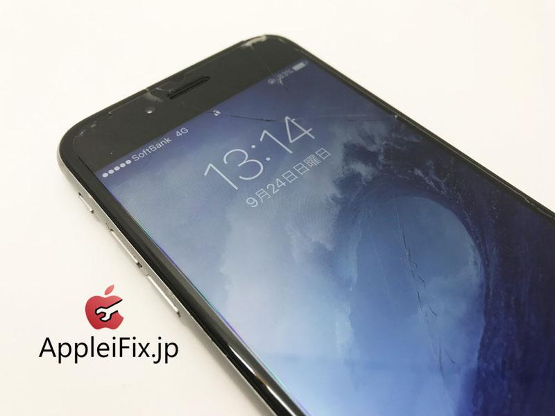 iphone6 画面修理2.JPG